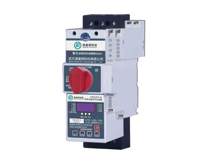 HRQCPS-D 双速、三速电动机控制器